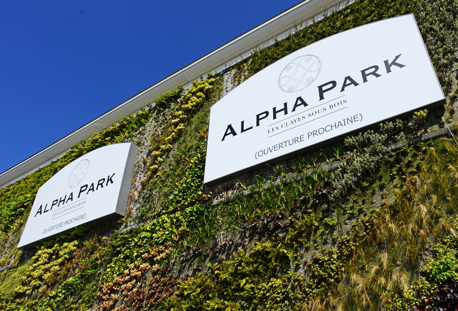 alpha park 2 façade sud début download alpha park 2 façade sud