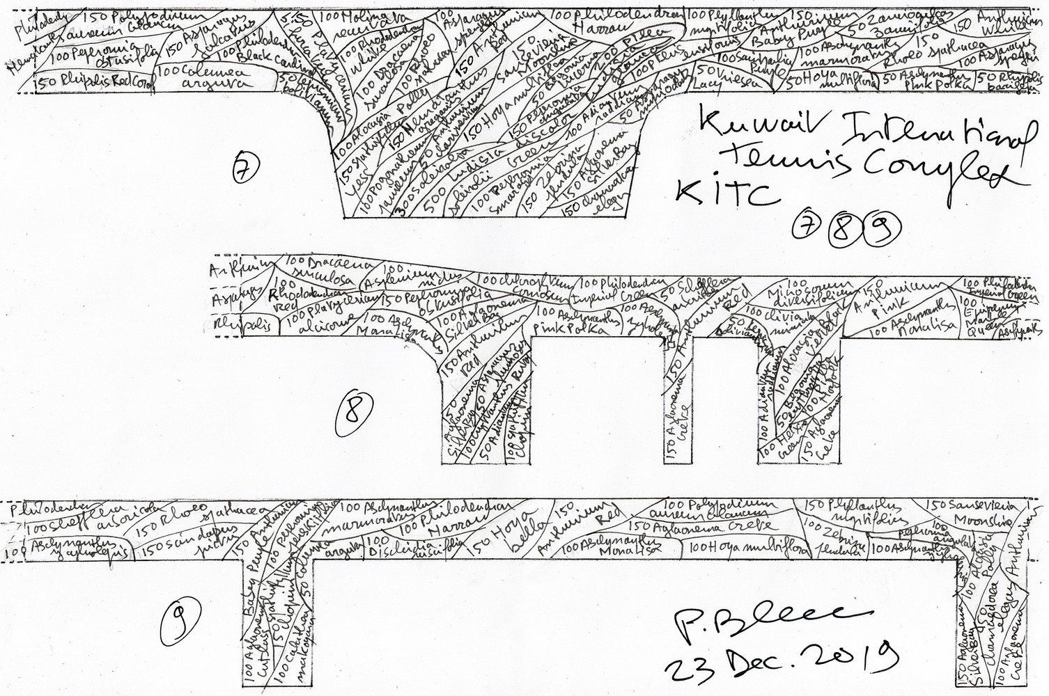 Kuwait International Tennis Complex | Vertical Garden ...